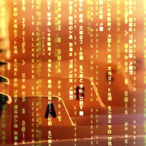 Las bases de datos potencian el consumo