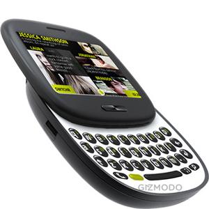 Así podría ser el teléfono de Microsoft