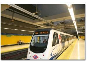 El Metro de Madrid gasta 51 millones en publicidad