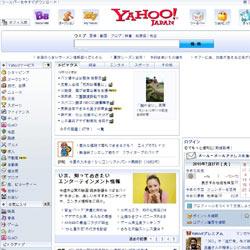 Yahoo! sella una alianza con Google en Japón