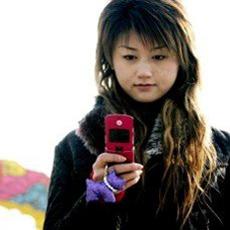 El marketing móvil japonés, más allá del sms