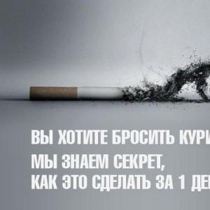 En Rusia se cobrará una multa por cada palabra extranjera dentro del lenguaje publicitario