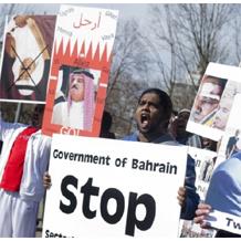 El lavado de imagen de Bahréin