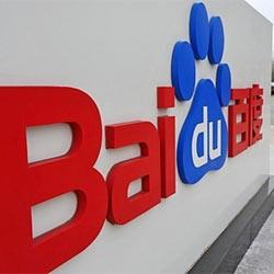 Baidu es terreno abonado para la piratería, según Estados Unidos