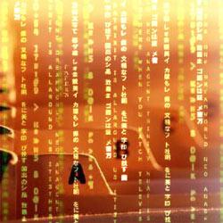 Las bases de datos de mala calidad generan trabajadores descontentos