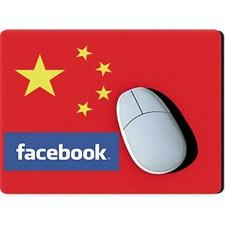 Facebook se prepara para volver a poner pie en China