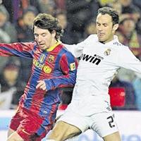 El Real Madrid – Barcelona de este fin de semana alcanza el 62% de cuota de pantalla