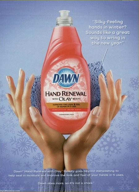 Los 20 anuncios publicados en revistas m s efectivos del for Anuncios de productos de limpieza