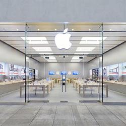 ¿Prepara Apple algún nuevo