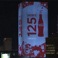 La sede de Coca-Cola en Atlanta se viste de 3D
