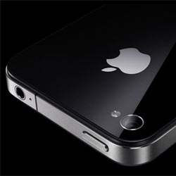 El nuevo iPhone 4S, al descubierto