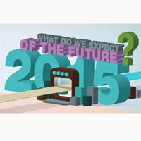 El futuro digital: la infografía de internet en el 2015