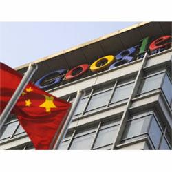 China se compromete a la creación de una zona libre de censura para los servicios de computación en la nube