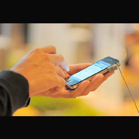 Una nueva aplicación para el iPhone levanta ampollas en Israel