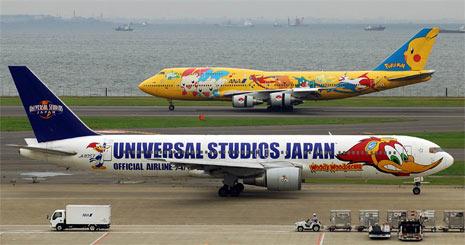 22 anuncios en aviones: cuando la publicidad vuela