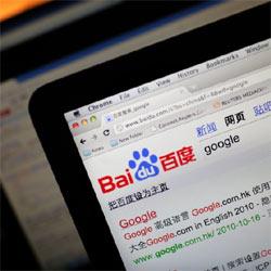 Microsoft sella una alianza con el buscador chino Baidu