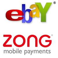 eBay compra Zong, se amplían las fronteras del pago por móvil