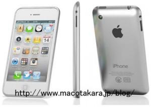 Las fundas del nuevo iPhone 5 sugieren cambios radicales en el diseño del smartphone de Apple