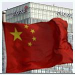 China se conviertirá este año en el segundo mercado publicitario más grande del mundo