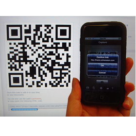 No todos los smartphones pueden detectar los códigos QR