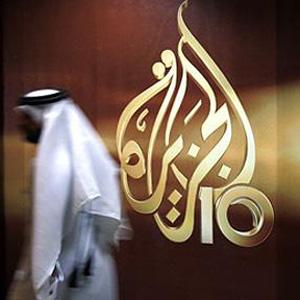 Fuerzas de seguridad irrumpen en la cadena Al Yazira en Egipto y detienen a varios responsables de emisión