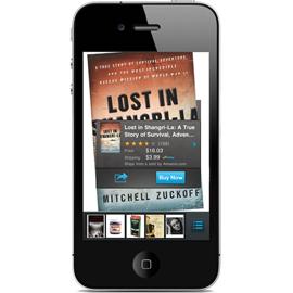 Realidad aumentada y búsqueda de productos en la nueva app de Amazon para iPhone