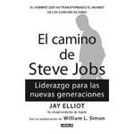 Jay Elliot: