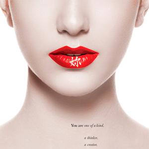 AKQA nos invita a pintarnos los labios de rojo en honor a las mujeres