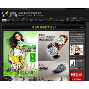 China será la próxima superpotencia del e-commerce: en 2011 gastaron 840 mil millones de euros
