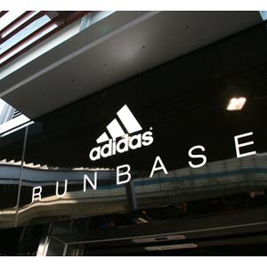 Adidas experimenta su nuevo proyecto con los corredores urbanitas de Tokyo