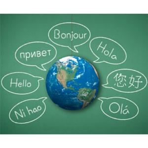 Cuando el e-commerce es políglota