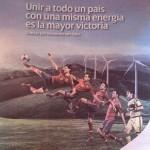 La publicidad brinda por la nueva hazaña de la selección en la Eurocopa en la prensa española