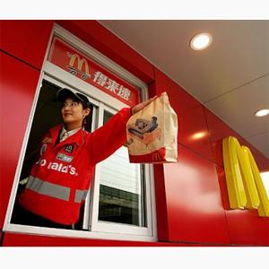 McDonald's anuncia unos ingresos superiores a los de 2011 para el primer semestre del año