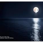 "50 anuncios muy ""lunáticos"" para homenajear a Neil Armstrong"