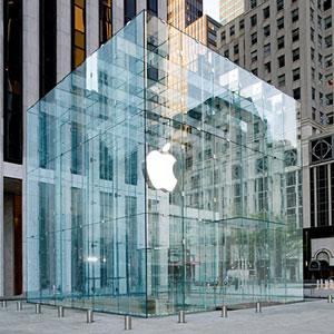 La fecha de salida del iPhone 5 podría ser 21 de septiembre