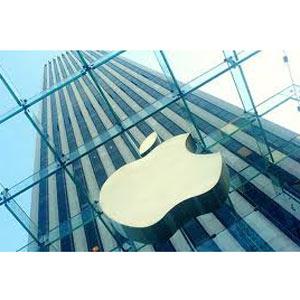 El precio de las acciones de Apple alcanza cifras récord mientras se espera la llegada del iPhone 5