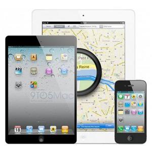 """El iPad Mini de Apple tendrá mayor parecido con el iPod Touch que con su """"hermano mayor"""""""