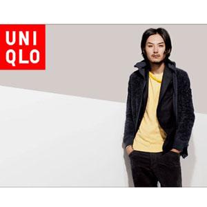 Uniqlo: el gran supermercado de los básicos de lujo