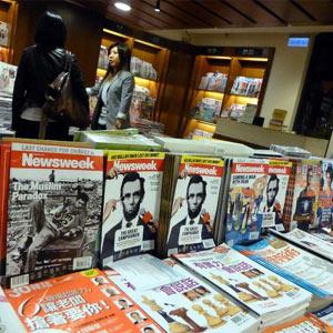 La muerte de la edición impresa de 'Newsweek' o cómo dormirse en los laureles puede costarle a uno la vida