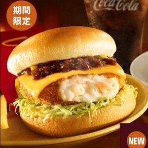 ¿Hamburguesas de macarrones? Sí, en los McDonald's de Japón todo es posible