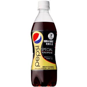 Pepsi lanza en Japón un nuevo refresco que ayuda a perder peso