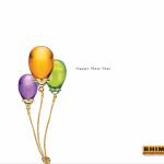 30 anuncios de año nuevo para comenzar 2013 con buen pie