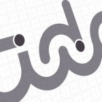 ¿Quiere poner cara a los mejores logos del último año?