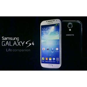 El Samsung Galaxy S4 impulsará la publicidad móvil