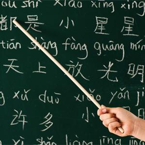 ¿Le suena a chino el