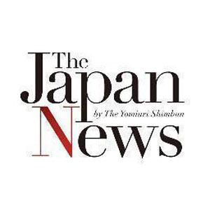 Japón apuesta por relanzar un periódico en inglés para ganar importancia internacional