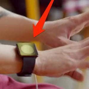 ¿Es este el iWatch de Apple?