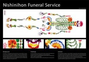 En Japón la publicidad de servicios funerarios es así de bella y colorida