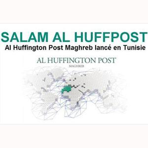 Huffington Post continúa con su expansión mundial, lanzando una versión en francés para África