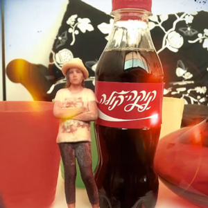 Coca-Cola premia a sus clientes con una impresión 3D en miniatura de ellos mismos